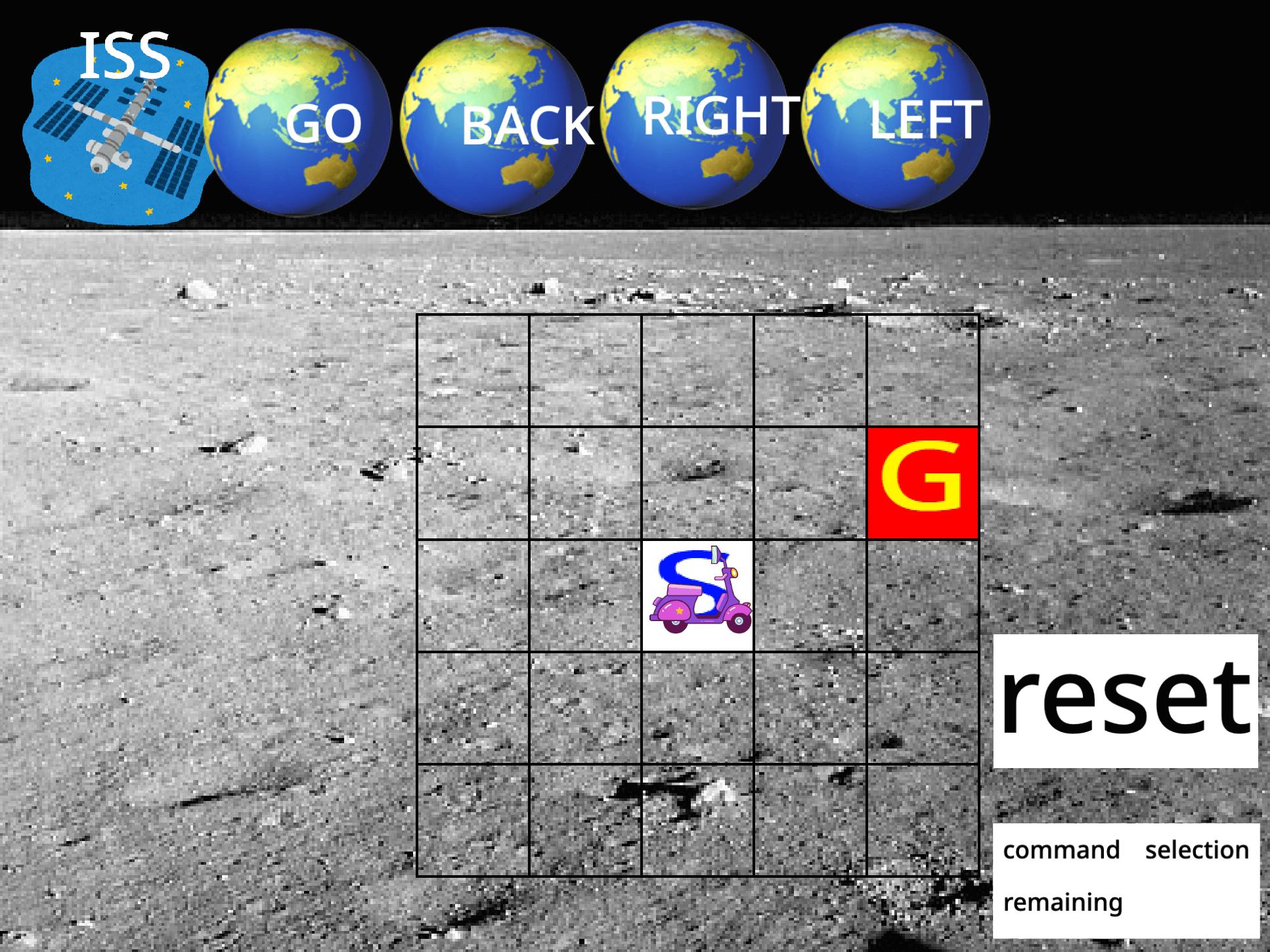 未来の月面調査ロボット