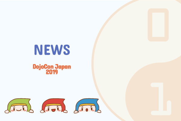 thumbnail of DojoCon Japan 2019 の夜は懇親会